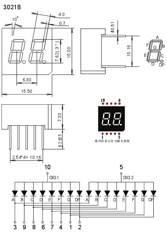 led42m3500pdf电路图