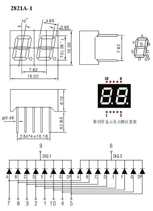 电路 电路图 电子 工程图 平面图 原理图 496_685 竖版 竖屏
