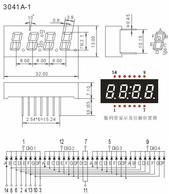 电路 电路图 电子 原理图 578_664